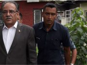 prachanda-walking-6356077-180x135