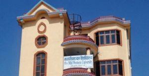 Madhyapaschim-Bishwobidhyal