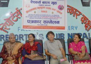 dharmik-news