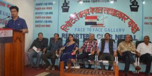 nepal-tarun-dal-ko-news