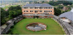 kathmandu-university-06012017070631-1000x0