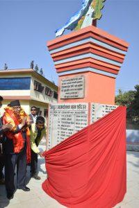 birendranagar-1