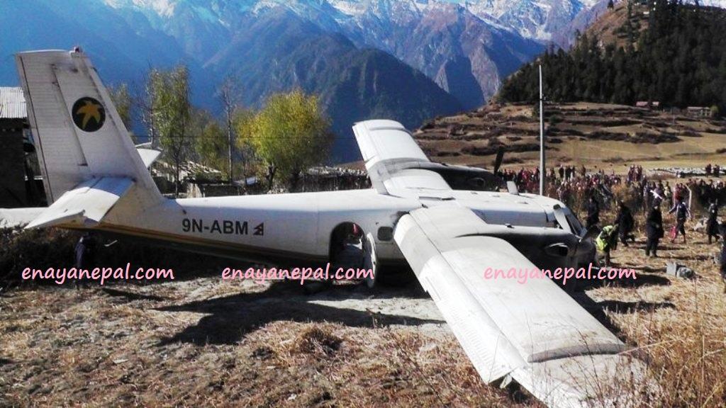 हुम्लामा तारा एयरको जहाज दुर्घटना
