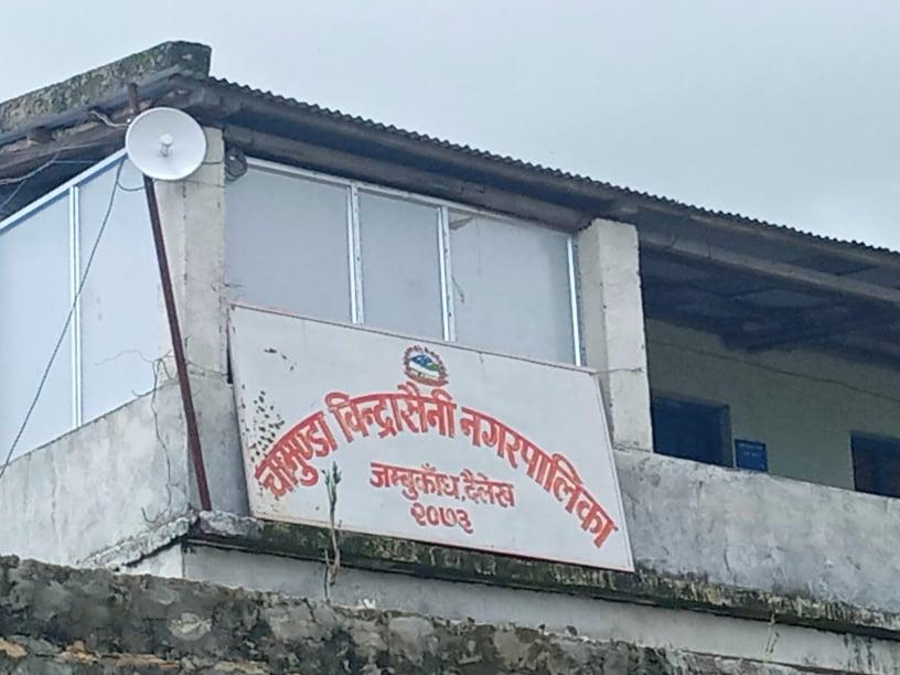 कानुनको खिल्ली उडाउँदै चामुण्डाविन्द्रासैनी, गैरकानुनी रुपमा ४ जना सल्लाहकार नियुक्ति