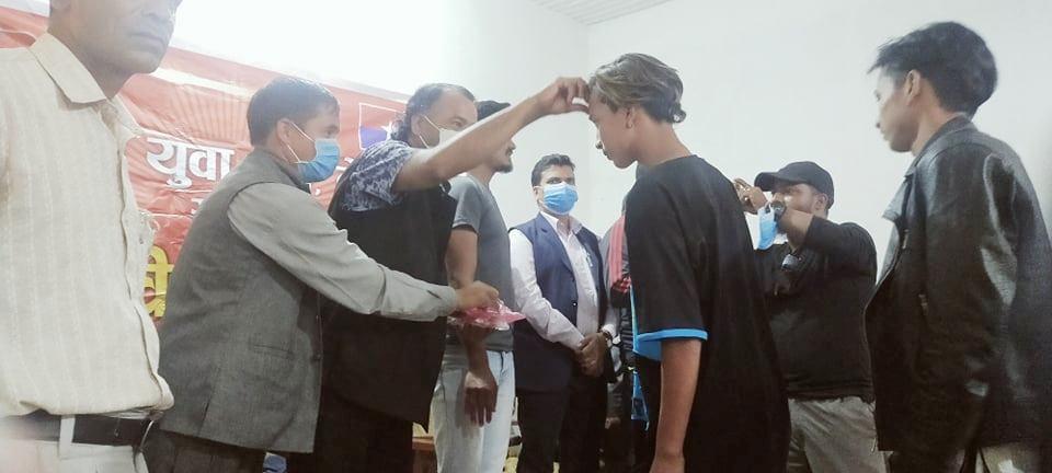 तरुण दलका नेता कार्यकर्ता युवा संघमा प्रवेश