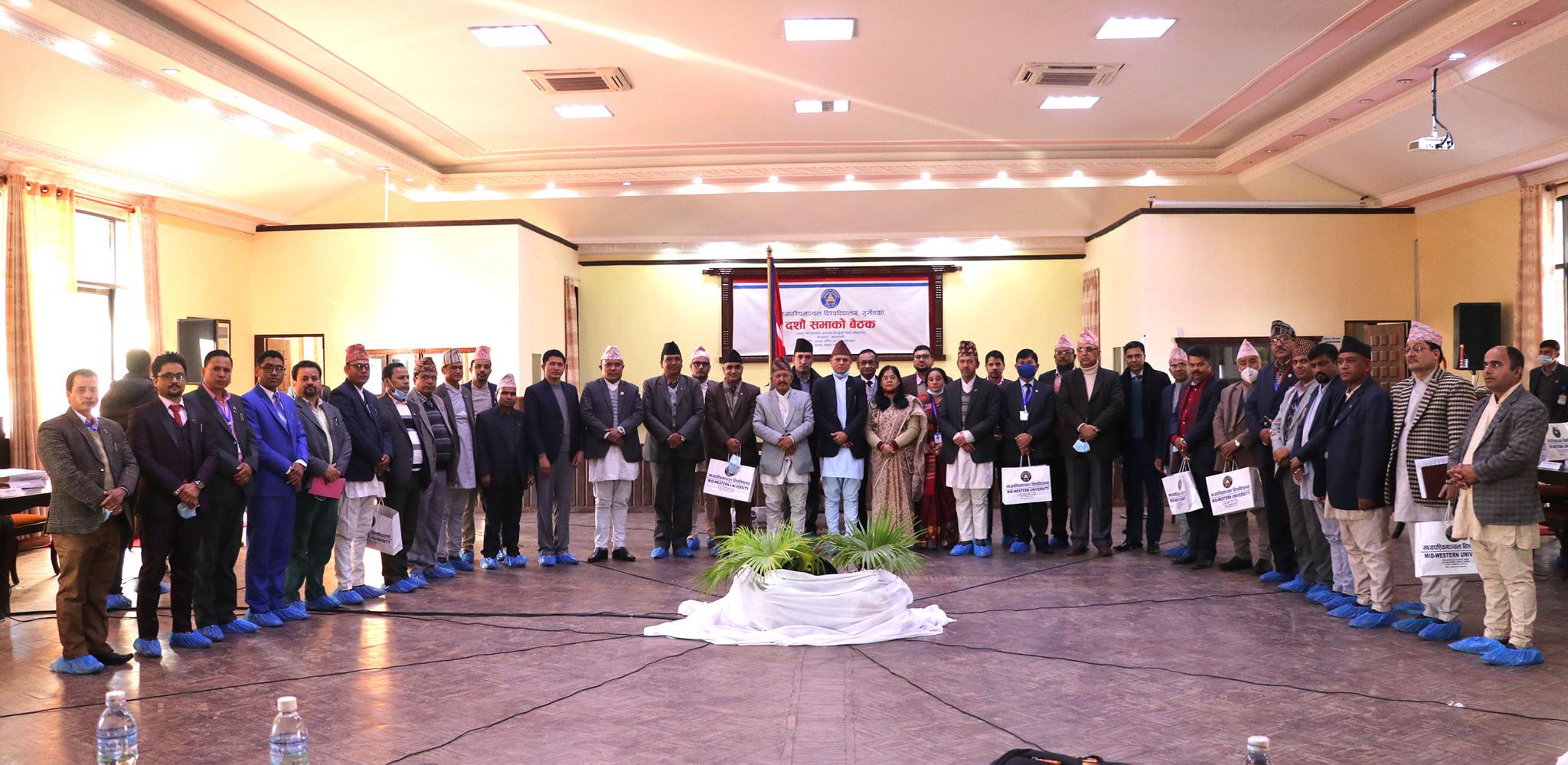 मध्यपश्चिमाञ्चल विश्वविद्यालयको आफ्नै सुरक्षा युनिट